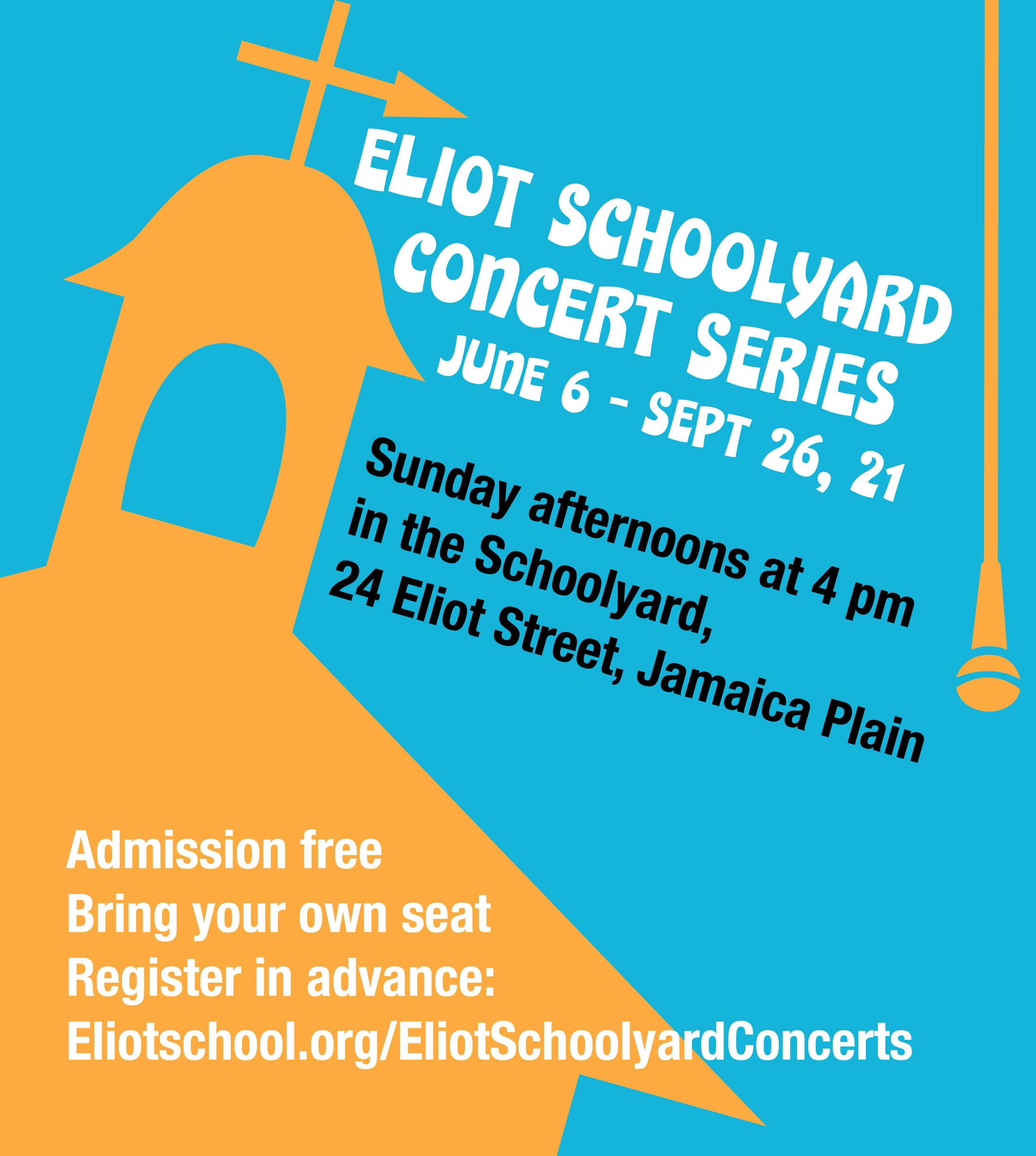 schoolyard concert series